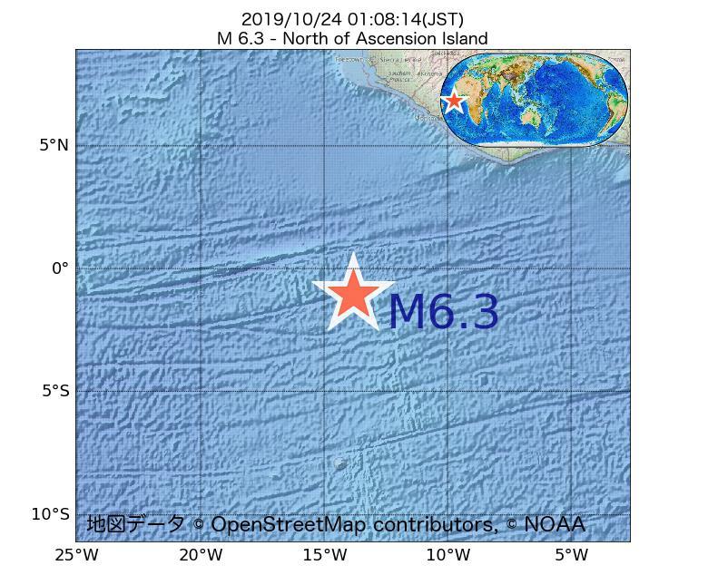 2019年10月24日 01時08分 - アセンション島でM6.3