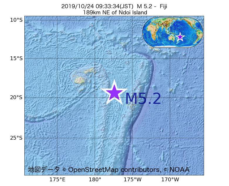 2019年10月24日 09時33分 - フィジーでM5.2
