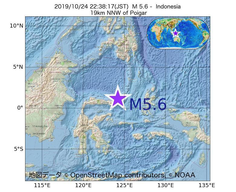 2019年10月24日 22時38分 - インドネシアでM5.6
