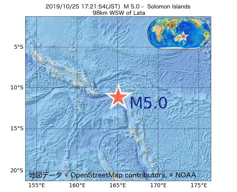 2019年10月25日 17時21分 - ソロモン諸島でM5.0