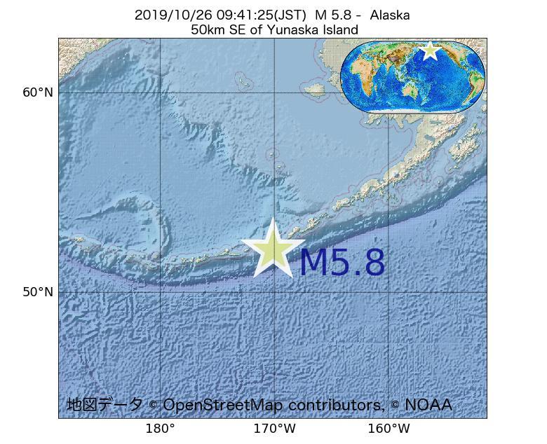 2019年10月26日 09時41分 - アラスカ州でM5.8