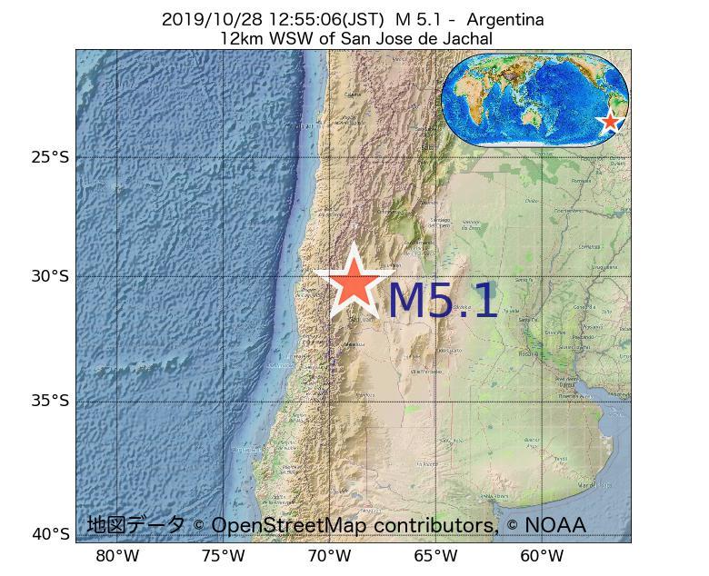 2019年10月28日 12時55分 - アルゼンチンでM5.1