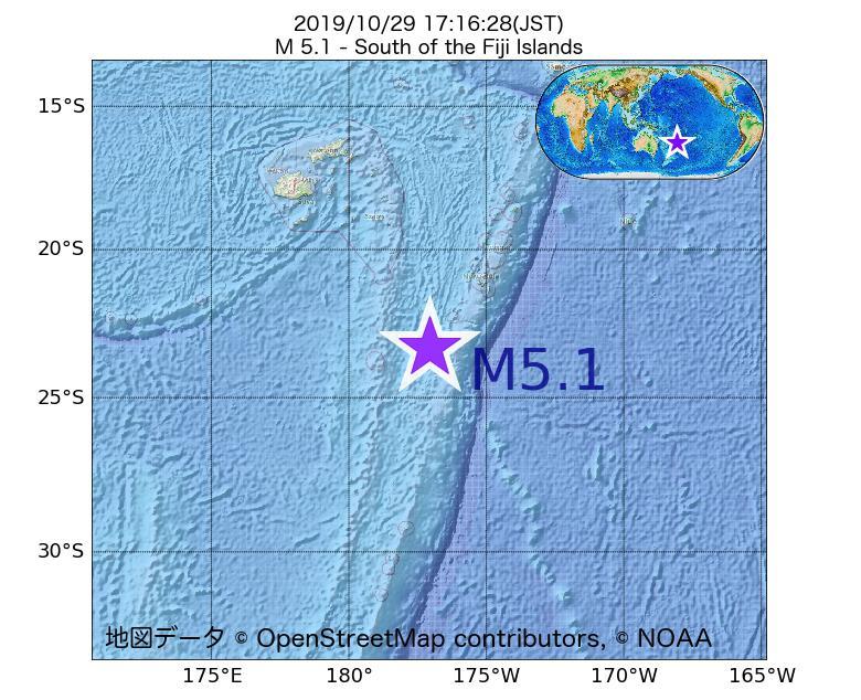 2019年10月29日 17時16分 - フィジー諸島の南でM5.1