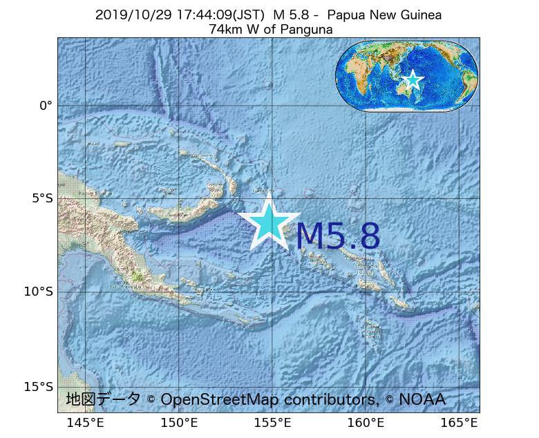 2019年10月29日 17時44分 - パプアニューギニアでM5.8