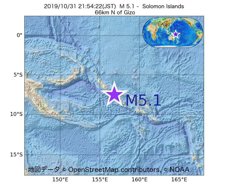 2019年10月31日 21時54分 - ソロモン諸島でM5.1
