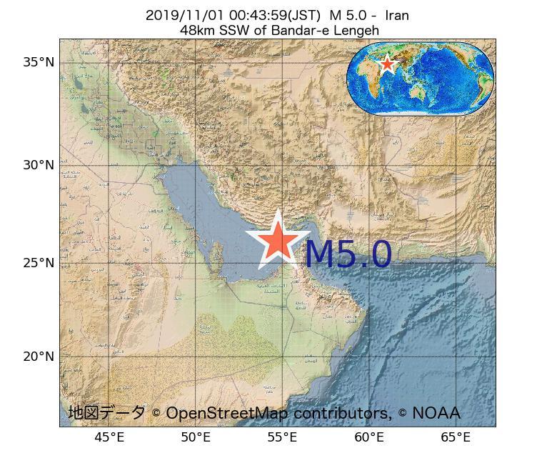 2019年11月01日 00時43分 - イランでM5.0