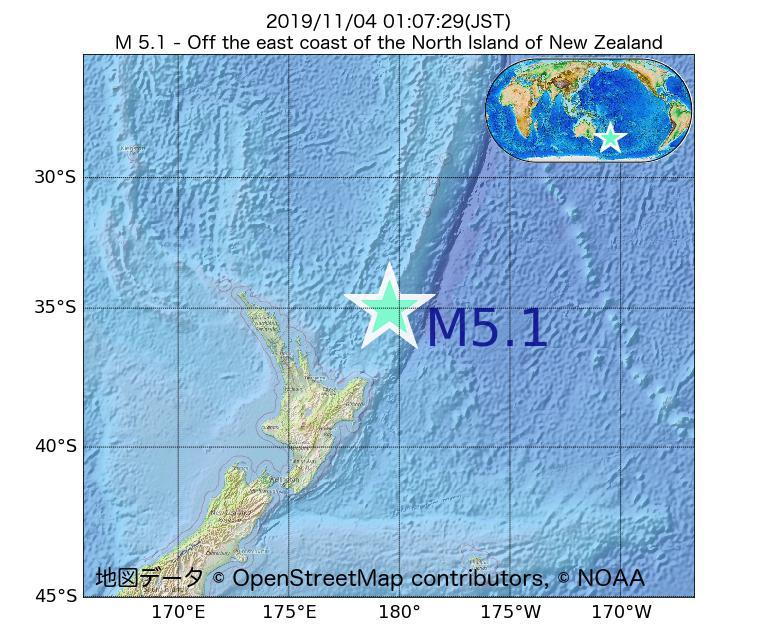2019年11月04日 01時07分 - ニュージーランド北島東海岸沖でM5.1