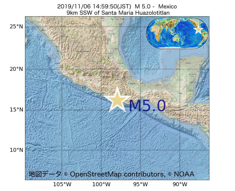 2019年11月06日 14時59分 - メキシコでM5.0