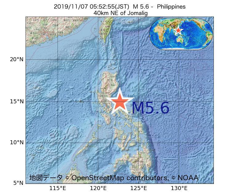 2019年11月07日 05時52分 - フィリピンでM5.6