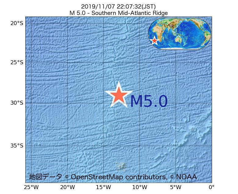2019年11月07日 22時07分 - 大西洋中央海嶺でM5.0