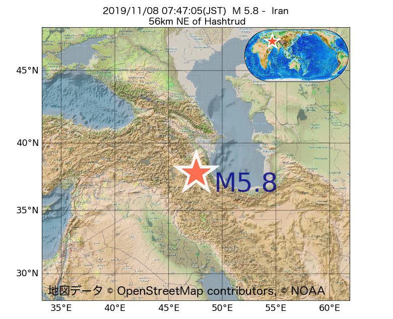 2019年11月08日 07時47分 - イランでM5.8