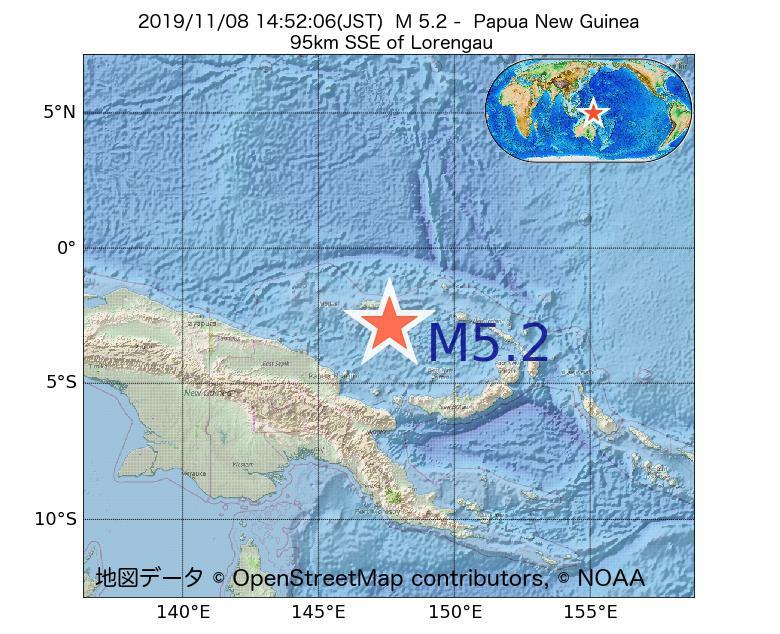 2019年11月08日 14時52分 - パプアニューギニアでM5.2