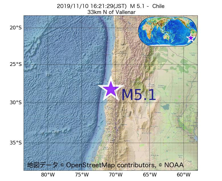 2019年11月10日 16時21分 - チリでM5.1