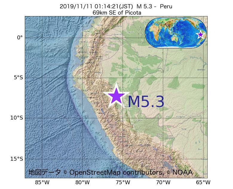 2019年11月11日 01時14分 - ペルーでM5.3