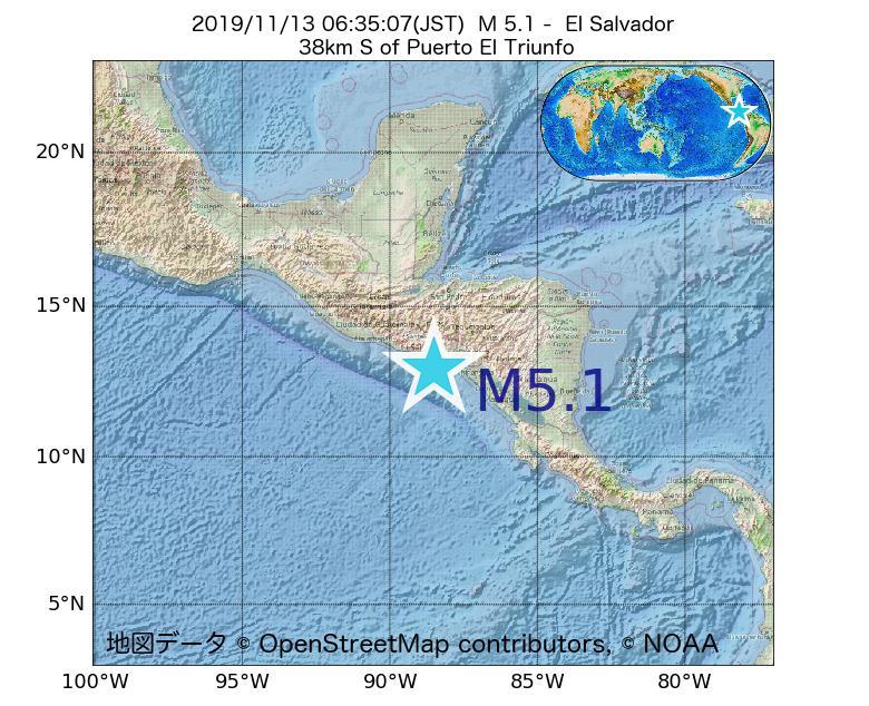 2019年11月13日 06時35分 - エルサルバドルでM5.1