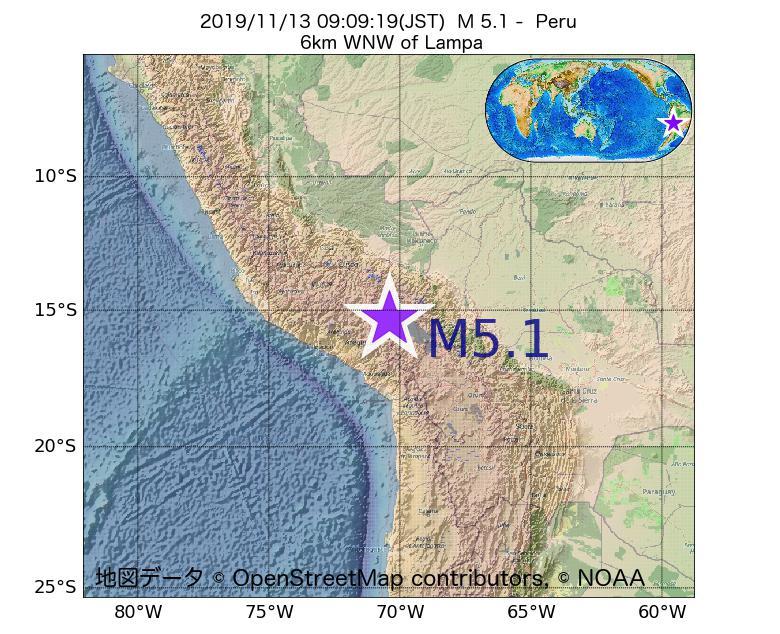 2019年11月13日 09時09分 - ペルーでM5.1