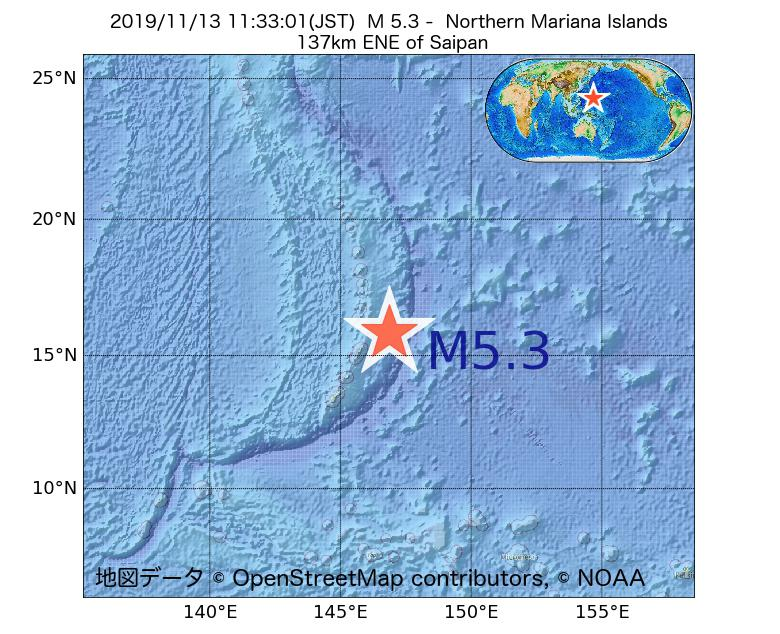 2019年11月13日 11時33分 - 北マリアナ諸島でM5.3