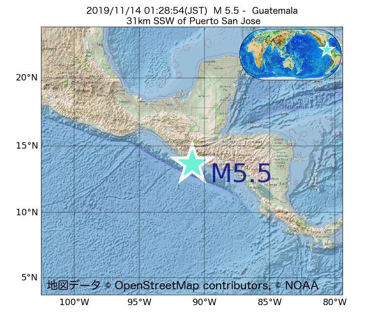 2019年11月14日 01時28分 - グアテマラでM5.5