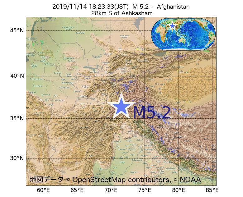 2019年11月14日 18時23分 - アフガニスタンでM5.2