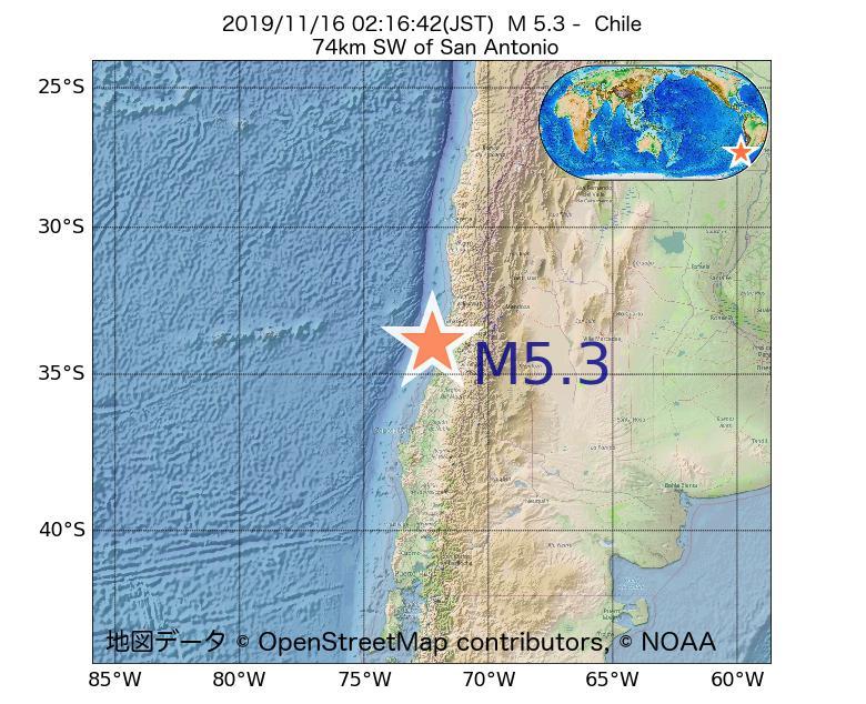 2019年11月16日 02時16分 - チリでM5.3