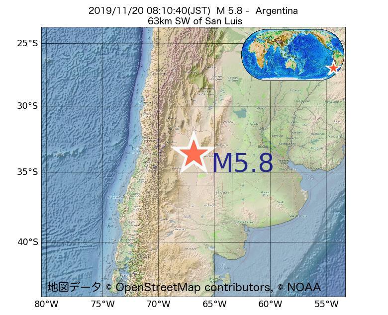 2019年11月20日 08時10分 - アルゼンチンでM5.8