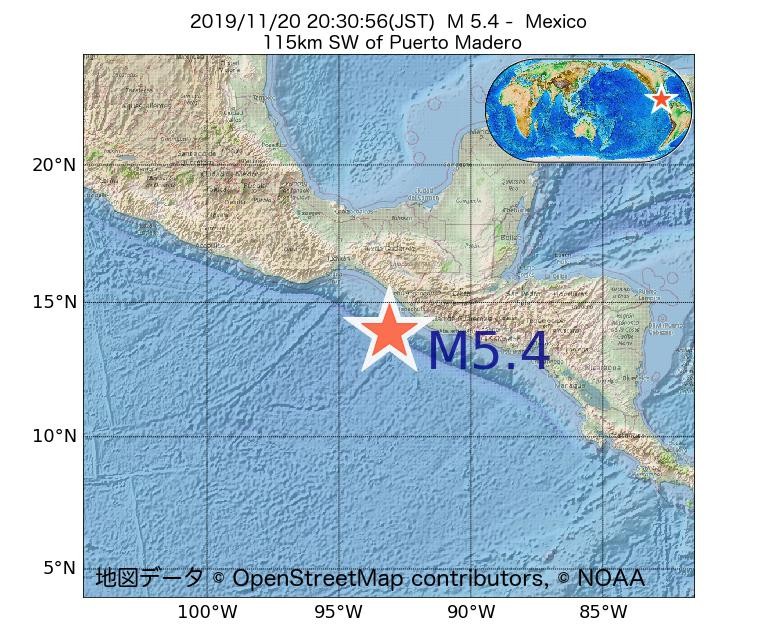 2019年11月20日 20時30分 - メキシコでM5.4