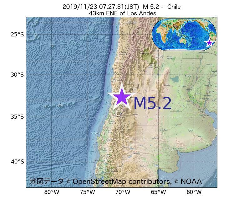 2019年11月23日 07時27分 - チリでM5.2