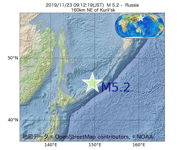 2019年11月23日 09時12分 - ロシアでM5.2