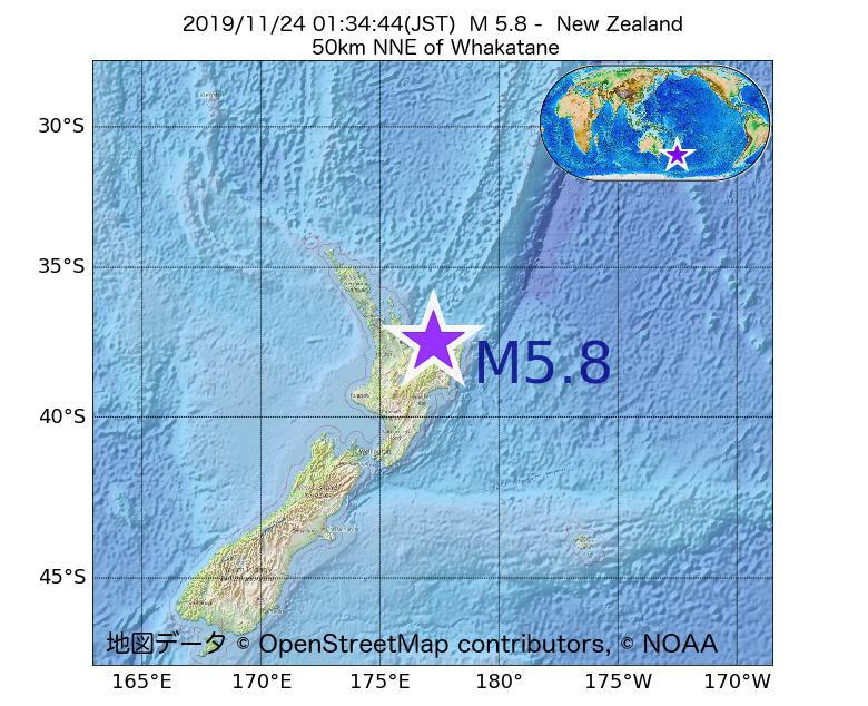 2019年11月24日 01時34分 - ニュージーランドでM5.8