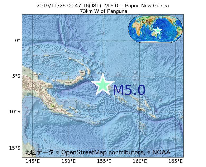 2019年11月25日 00時47分 - パプアニューギニアでM5.0