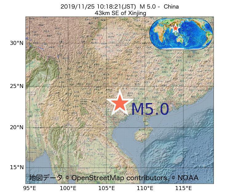2019年11月25日 10時18分 - 中国でM5.0