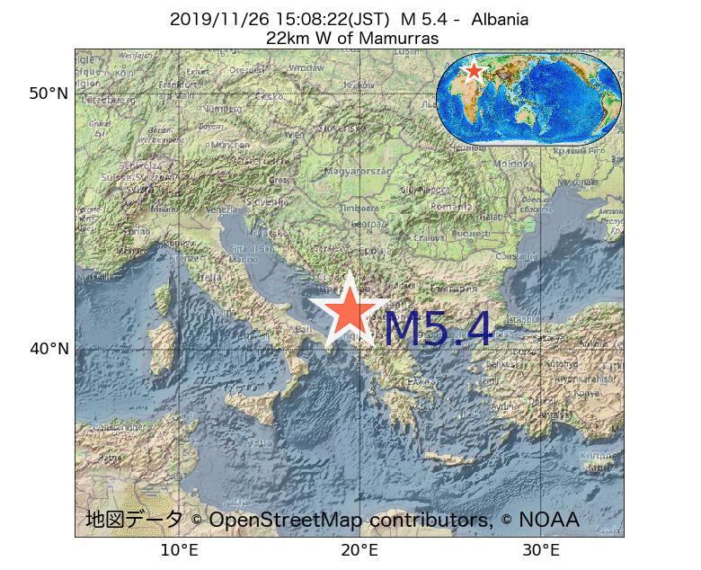 2019年11月26日 15時08分 - アルバニアでM5.4
