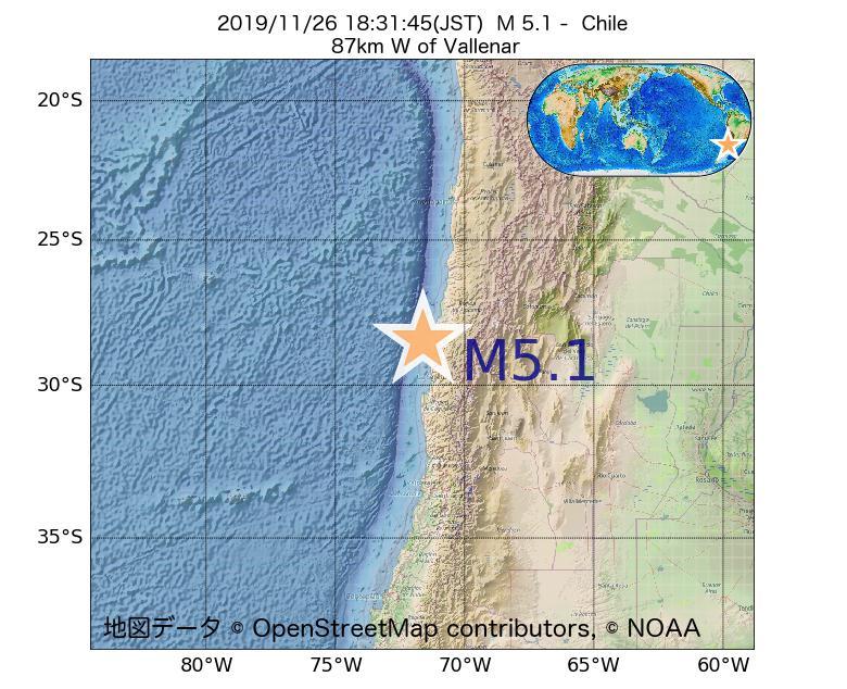 2019年11月26日 18時31分 - チリでM5.1