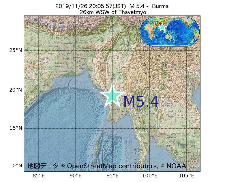 2019年11月26日 20時05分 - ミャンマーでM5.4