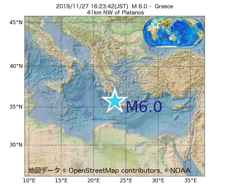 2019年11月27日 16時23分 - ギリシャでM6.0