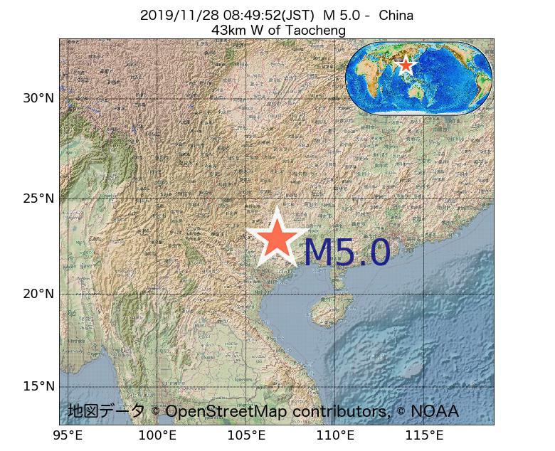 2019年11月28日 08時49分 - 中国でM5.0
