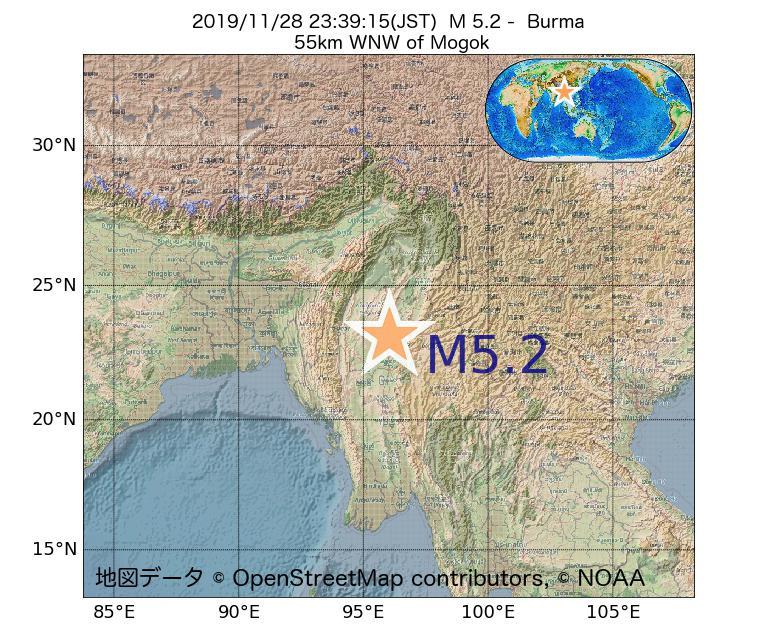 2019年11月28日 23時39分 - ミャンマーでM5.2