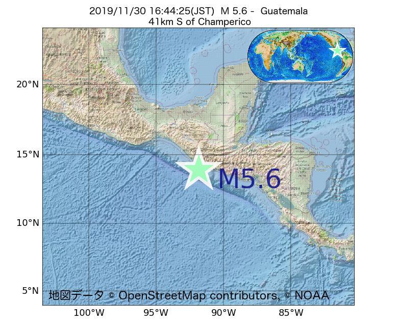 2019年11月30日 16時44分 - グアテマラでM5.6