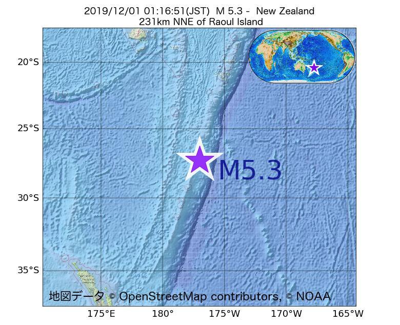 2019年12月01日 01時16分 - ニュージーランドでM5.3