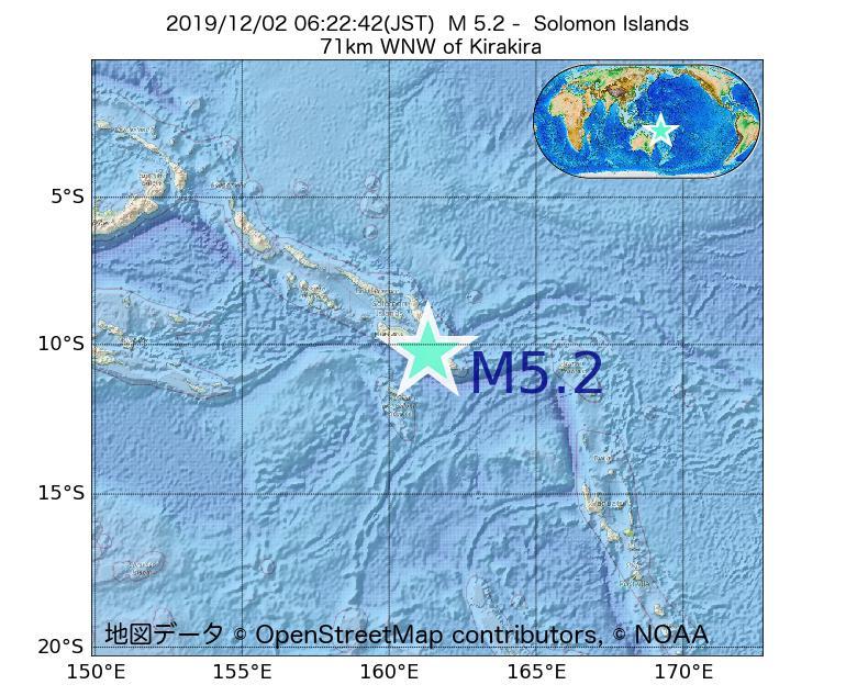 2019年12月02日 06時22分 - ソロモン諸島でM5.2