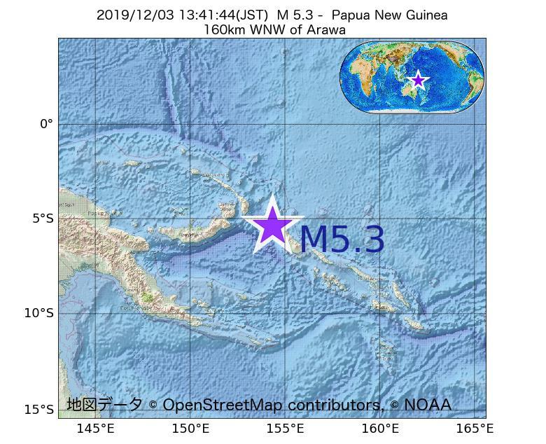 2019年12月03日 13時41分 - パプアニューギニアでM5.3