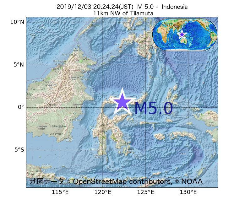 2019年12月03日 20時24分 - インドネシアでM5.0