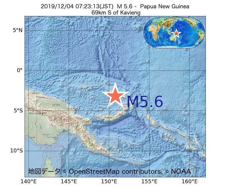 2019年12月04日 07時23分 - パプアニューギニアでM5.6
