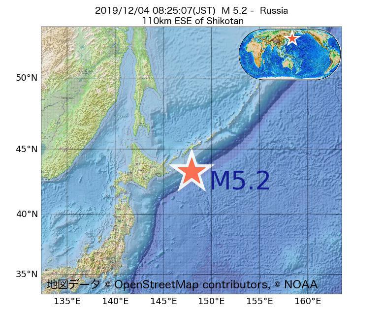 2019年12月04日 08時25分 - ロシアでM5.2