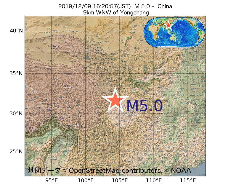 2019年12月09日 16時20分 - 中国でM5.0