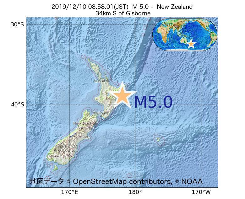 2019年12月10日 08時58分 - ニュージーランドでM5.0