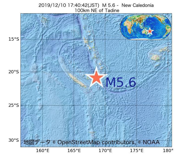 2019年12月10日 17時40分 - ニューカレドニアでM5.6