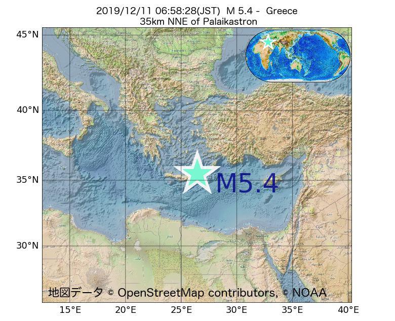 2019年12月11日 06時58分 - ギリシャでM5.4