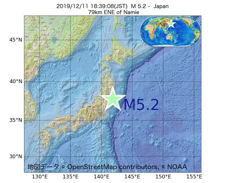 2019年12月11日 18時39分 - 日本でM5.2