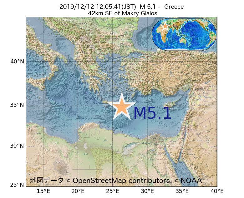 2019年12月12日 12時05分 - ギリシャでM5.1